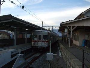 Yutanaka002