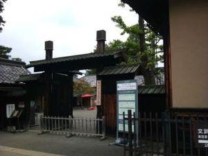 Bunbugattsukou001