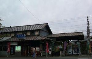 Matsushiroeki