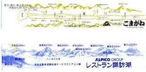 Anoyama001