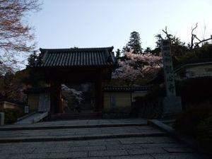 Kanshinji002