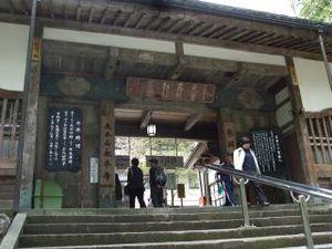 2011050205_eiheiji004