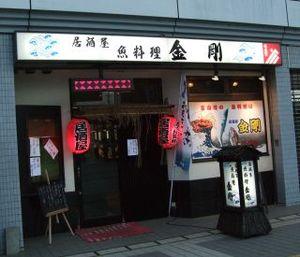 Toyamaeki002