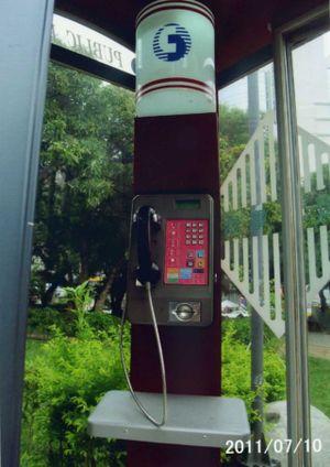 Taiwan20110710001