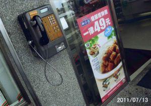 Taiwan20110713002