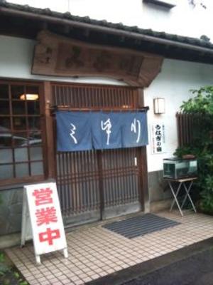 Mibukawa001