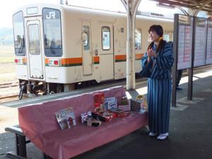 Matsumoto001taki