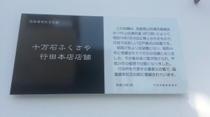 20150604_154227