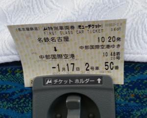 20160117_102128