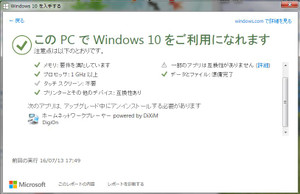 Windows10valustar_g