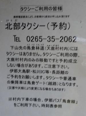 Dsc01409_r